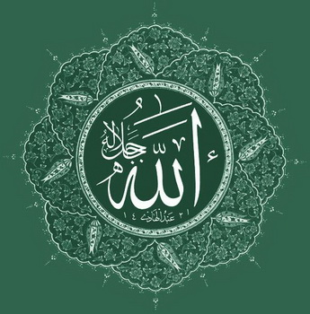 The Knowledge in the Sufi literature