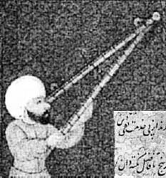 Cunoașterea în literatura sufistă - Eliberarea Finală
