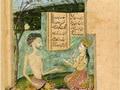 Alchimia în Cultura Sufistă - Tablou Sufism