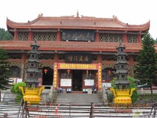 Dos Escuelas del Tíbet