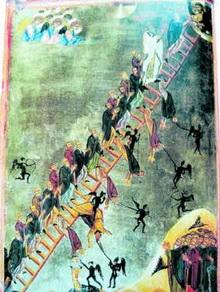 Revolucionarna psihologija, Sjajna Lestvica