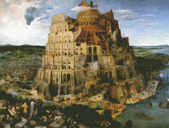 Bábel tornya - nézőpontok