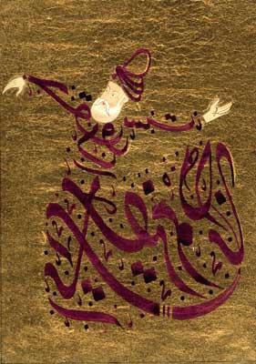 Sufismul