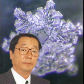 Emoto Masaru- Emoto Masaru - Cristal d'Eau