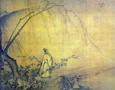 Ma Yuan - Pintura China