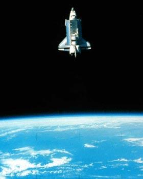 Shuttle (Groupe pour l'étude des phénomènes aérospatiaux non identifiés)