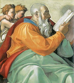 Profetas y adivinos - Zacharias- Michelangelo