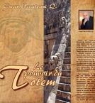DLe Pouvoir du Totem - par Oscar Uzcategui