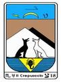 Tarocco, L'Arcano N 18 Tarocco Egiziano