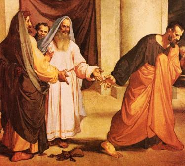 Iuda lasand banii