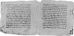 Pagina din Talmudul din Ierusalim - Izvoarele Kabalei, Kabala