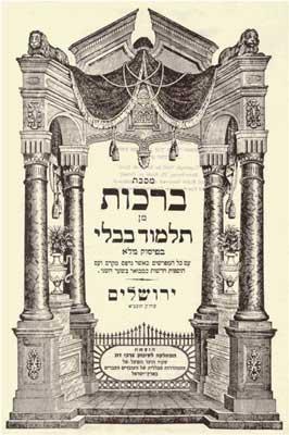 Talmud - Izvoarele Kabalei, Kabala