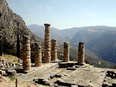 Hram iz Delphi-a,  Gnoza