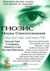 Courses Moskow Oktober 2011