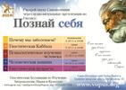 Conferences Sankt Petersburg Oktober 2011