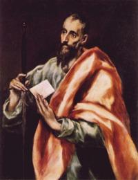 O Ljubavi, Sv. Pavle