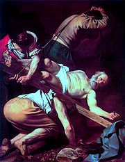 Sveti Petar, posvećeni martir