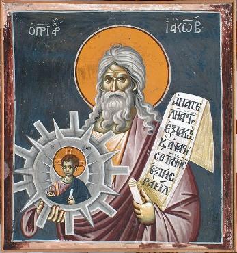 Razotkrivena Apokalipsa, Sveti Jakov